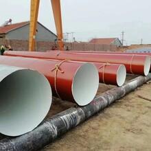沈阳环氧树脂防腐钢管厂家图片