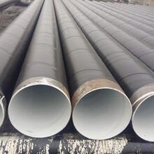 四平环氧树脂防腐钢管供应商图片