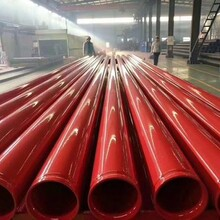 通化涂塑钢管供应商图片