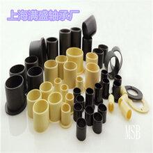 上海滿盛軸承廠EPB工程塑料滑動軸承