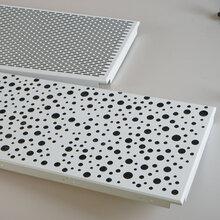 300x1200铝合金扣板异型铝天花板冲孔吸音工程铝天花板图片