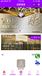 廣州市美業門店商家小程序開發定制美業拓客成熟源碼