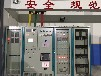 重慶低壓機組水電站施工工程