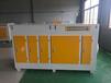 揚中UV光氧催化設備揚州危廢倉庫廢氣處理環保設備廠家直售