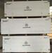 蘇州大型出口熏蒸包裝箱底托膠合棧板木托盤