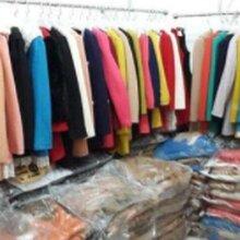 安徽服裝回收價格圖片