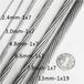 鍍鋅鋼絞線魚棚保溫鋼絞線晾衣繩絞線蔬菜大棚百香果鋼絞線