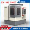 陶瓷雕铣机设备生产商