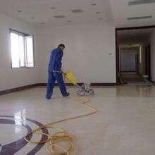 相城區從事房屋保潔圖片