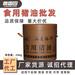 四川生产猪油的厂家_25kg桶装火炼猪油_选裕航