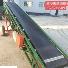 廠家定制直銷DJ系列礦用型沙石煤炭運輸輸送機圖片