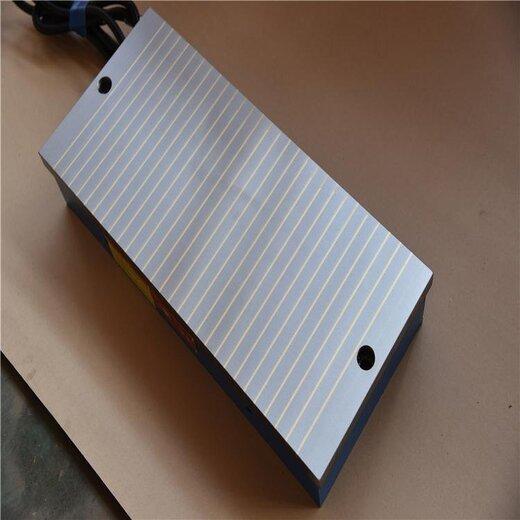 机床电磁吸盘图