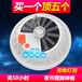 杭州太陽能飛碟燈廠家
