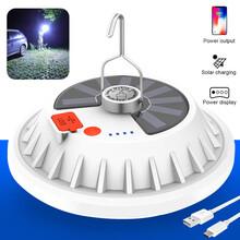 广州太阳能飞碟灯生产厂家
