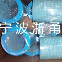 供應無石棉橡膠墊片RF型DN10-2000-PN0.25-PN16-非石棉墊片HG
