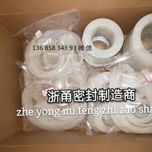 硅橡膠墊片規格,硅橡膠密封墊片,硅橡膠平墊片,硅橡膠條,硅橡膠帶圖片