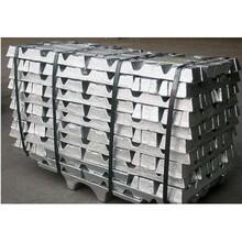 遼寧鉛錠供應商圖片