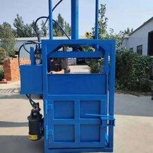 小型金属液压打包机油漆桶液压打包机立式液压打包机废铁打包机图片