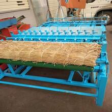 草簾機直銷雜草編織機不同幅寬電動蘆葦草簾機圖片