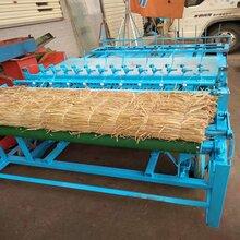草帘机直销杂草编织机不同幅宽电动芦苇草帘机图片