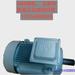 供应上海ABB电机M2QA112M4A4KW4级卧式B3