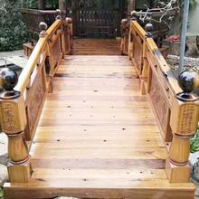 臺州外景觀木橋訂購圖片
