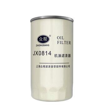 厂家供应发动机柴油滤清器