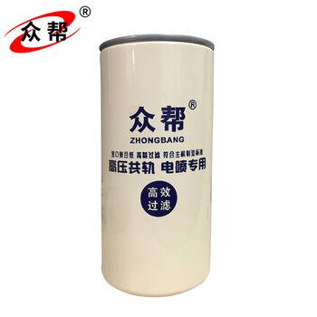 厂家供应柴油滤清器的价格
