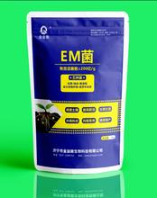 EM菌粉图片