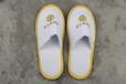 西藏足浴高檔毛巾布拖鞋價格