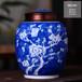 青花瓷茶葉罐生產廠家