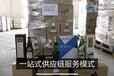 寧波大榭進口法國蛇龍珠的代理報關注意事項