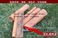 株洲醴陵進口緬甸肉桂清關所需要的流程資料及代理