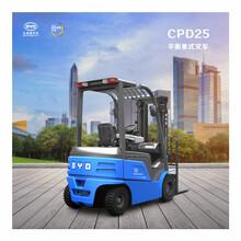 番禺區BYD比亞迪叉車供應圖片