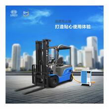黃江比亞迪叉車價格圖片