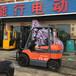 海珠區二手電動叉車廠家