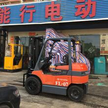 海珠區二手電動叉車廠家圖片