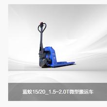 大朗銷售新能源電動叉車圖片