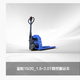 光明区新能源电动叉车生产厂家图