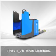 鳳崗專業租賃新能源電動叉車圖片