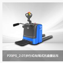 凤岗新能源电动叉车租赁价格图片