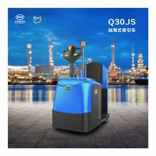 龍崗區新能源電動叉車生產廠家圖片