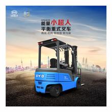 深圳新能源電動叉車廠家直銷圖片
