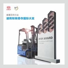 增城區新能源電動叉車廠家圖片