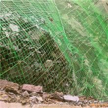 厂家供应济宁柔性边坡拦石网生产厂家图片