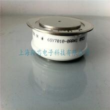 供應可控硅N0491WC060西瑪晶閘管N275CH06圖片