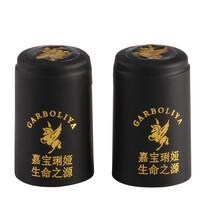 广元酒帽厂家图片