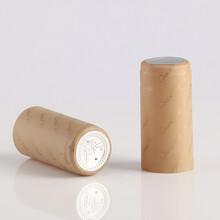济宁食用油瓶口收缩膜订做价格图片