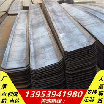 现货批发镀锌止水钢板3003国标止水钢板q235异型钢板止水带