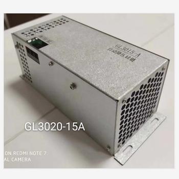 直流屏降压硅链全自动降压硅链GL3015-A